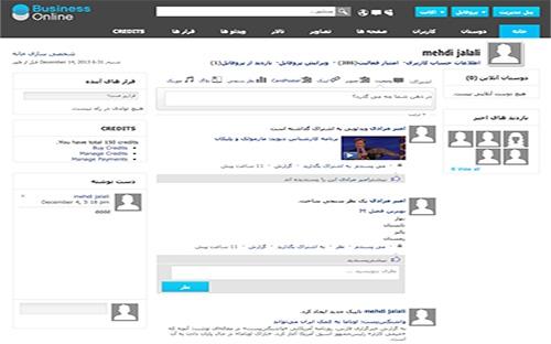 قالب پیشرفته phpfox برای شرکت