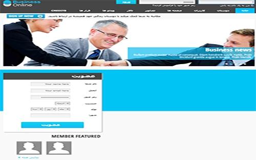 قالب phpfox برای شرکت