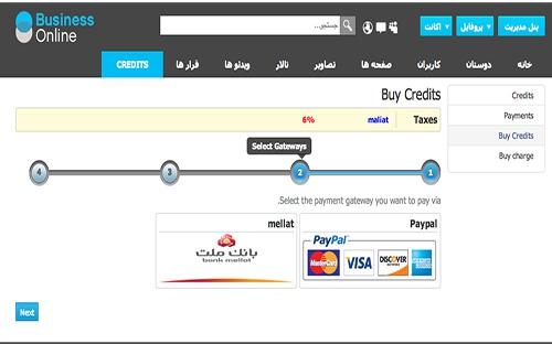 خرید وفروش اعتبار آنلاین PHPFOX