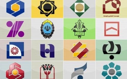 درگاه بانک های ایرانی برای وردپرس