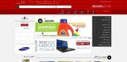 قالب فارسی Gala Brand Store برای مجنتو